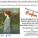 affiche_concours_poesie_provence_bulgarie_15edition