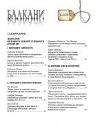 BALKANI MIGRATIONS IN THE BALKANS CONTENTS 1 & 2 KNIZHKA